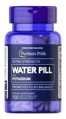Extra Strength Water Pill™