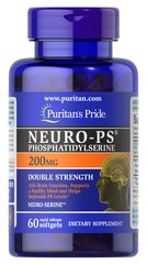 Neuro-PS (Phosphatidylserine) 200 mg