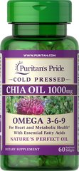Omega 3-6-9 Chia Seed Oil 1000 mg