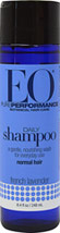 Daily French Lavender Shampoo