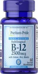 Vitamin B-12 2500 mcg Sublingual with Folic Acid, Vitamin B-6 and Biotin