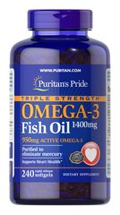 Triple Strength Omega-3 Fish Oil 1360 mg