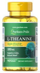 Quick Dissolve L-Theanine 200 mg (per serving)