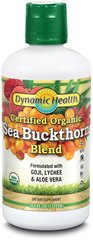 Organic Sea Buckthorn Juice