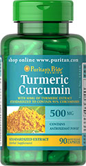 Turmeric Curcumin 450 mg <p></p><p>The active ingredients in Turmeric include beneficial flavonoids called  Curcuminoids, which are plant-based antioxidants.** As we've seen with  many popular antioxidants like Vitamins C and E, Co Q-10, Green Tea and  Garlic, they help fight cell-damaging free radicals in the body.**<br /></p><p>Turmeric  has a long history of use in India and it is a popular spice used in  curry dishes. In fact, Many older citizens of India
