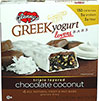 Greek Yogurt Chocolate Coconut Bars