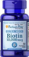 Biotin 10,000 mcg  50 Softgels 10000 mcg $5.99