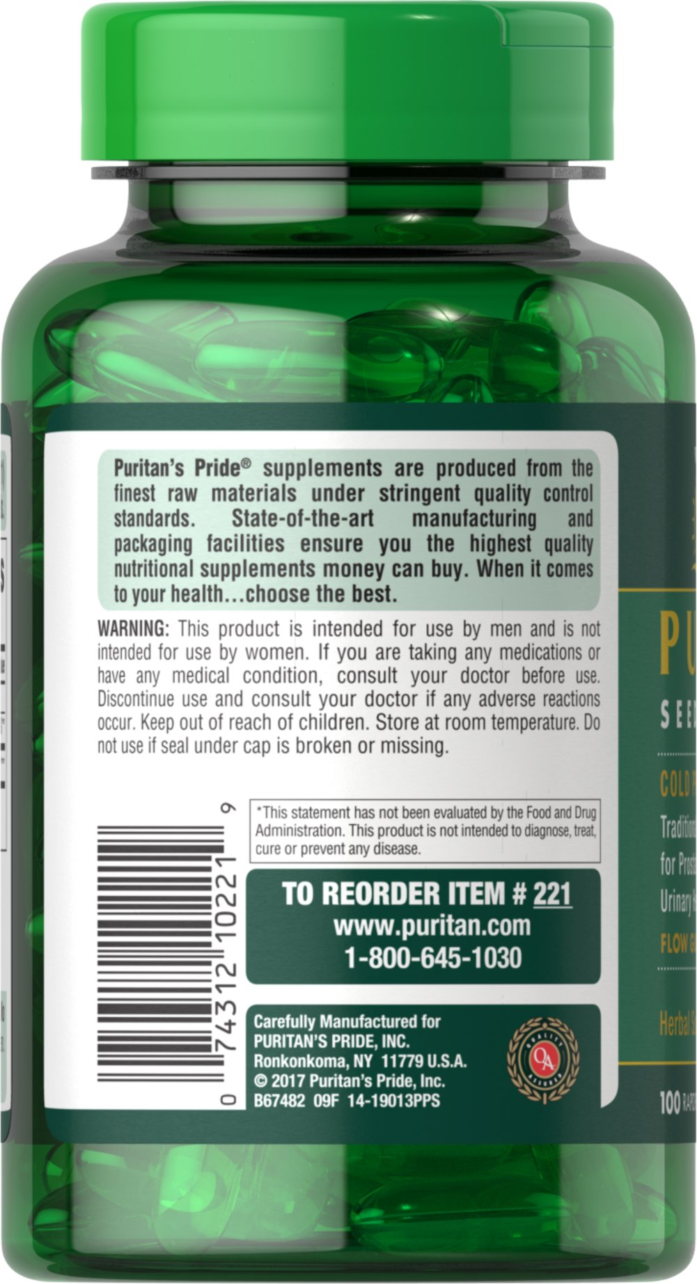 Pumpkin Seed Oil 1000 mg Thumbnail Alternate Bottle View