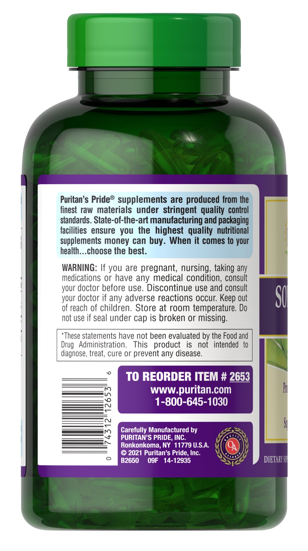 Soy Lecithin 1325 mg Thumbnail Alternate Bottle View
