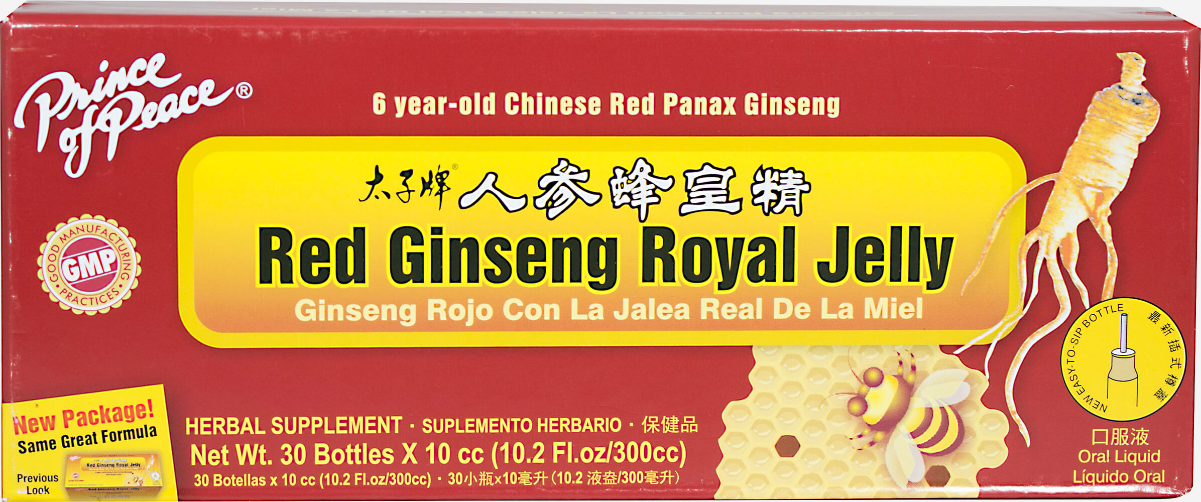Red Ginseng Royal Jelly Thumbnail Alternate Bottle View