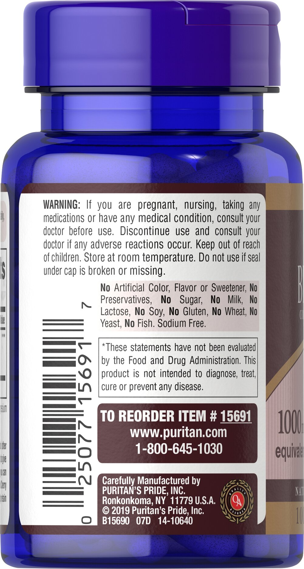 Black Cherry Extract 1000 mg Thumbnail Alternate Bottle View