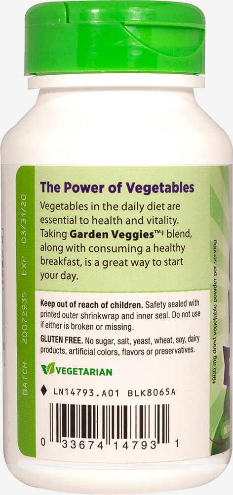 Garden Veggies 12 Veggie Blend Thumbnail Alternate Bottle View