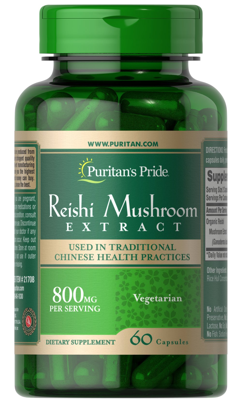 Reishi Mushroom Extract Thumbnail Alternate Bottle View