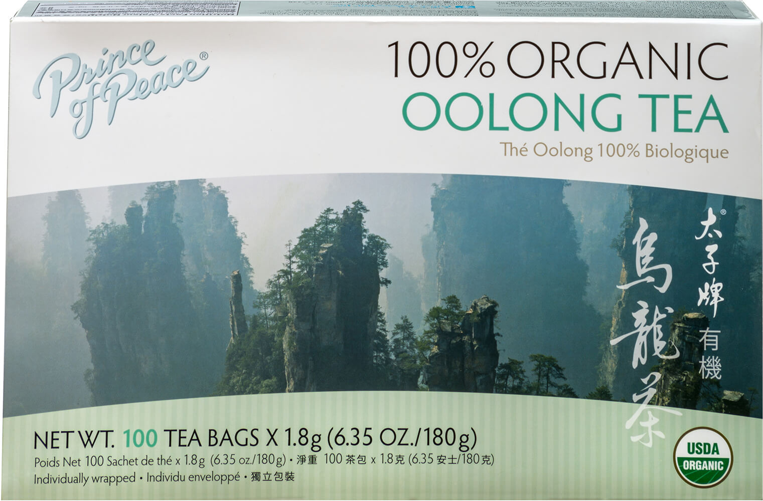 100% Organic Oolong Tea Thumbnail Alternate Bottle View