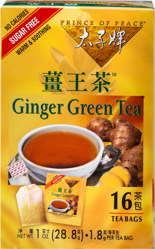 Ginger Green Tea Thumbnail Alternate Bottle View