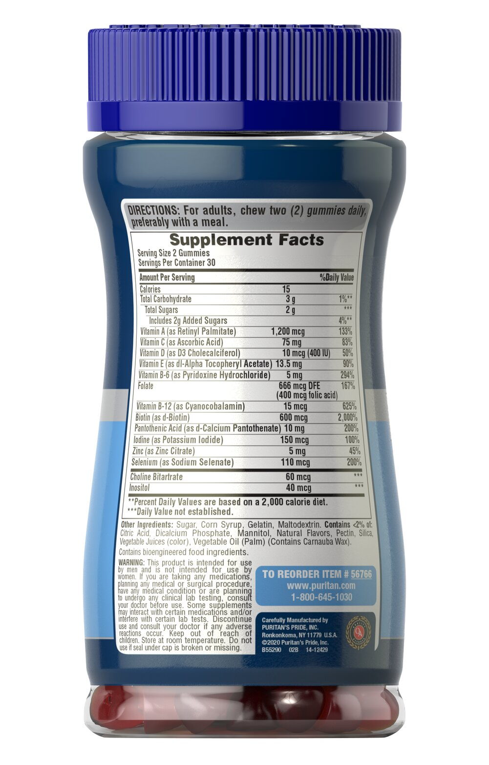 Men's Gummy Multivitamin