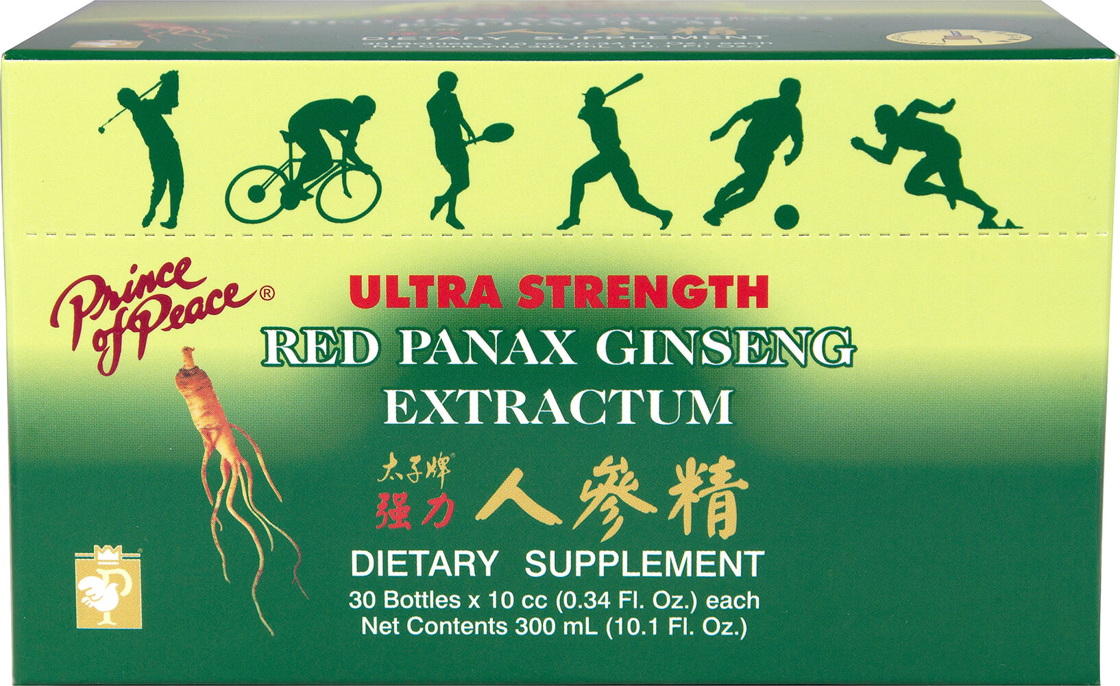 Red Panax Ginseng Extractum Thumbnail Alternate Bottle View