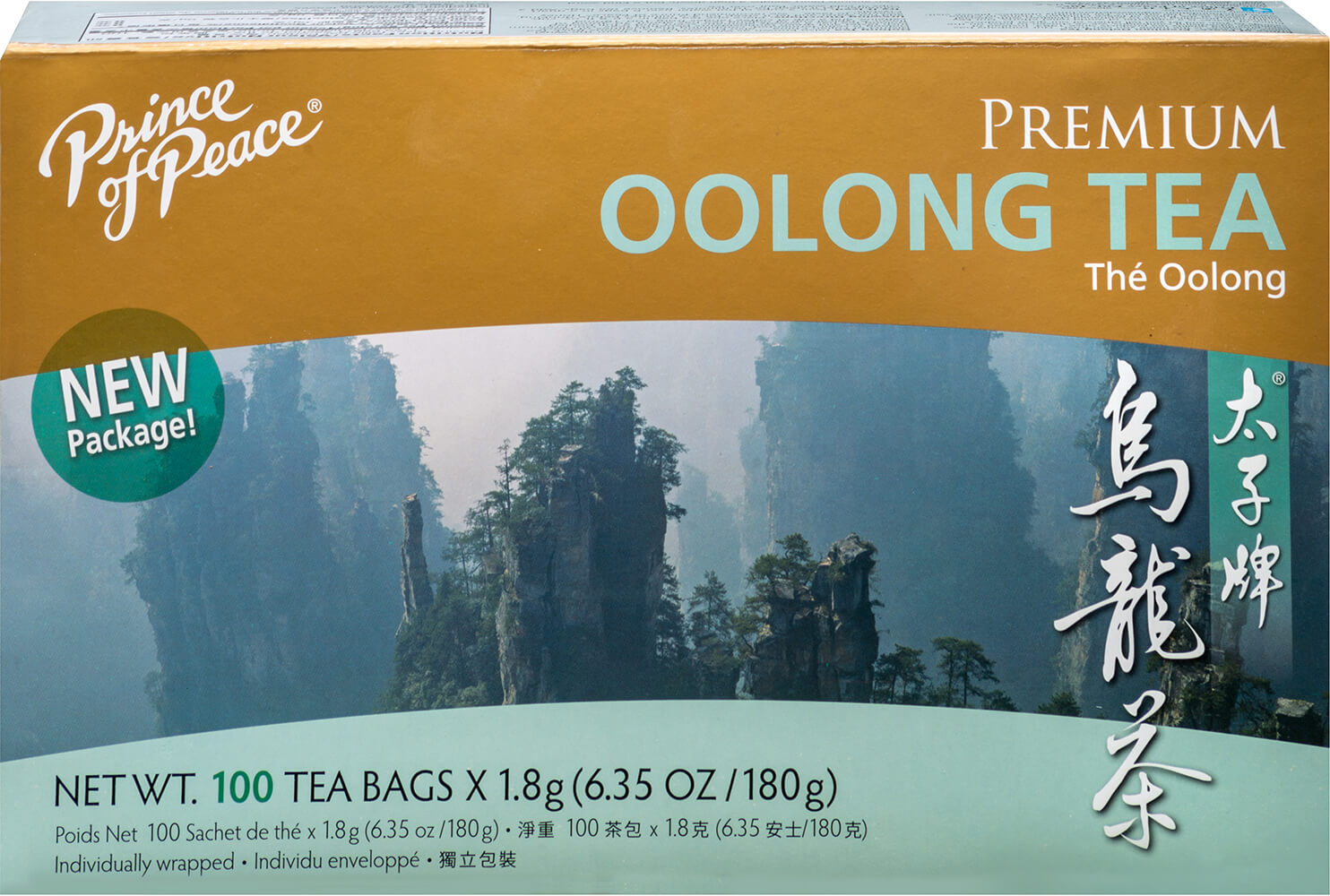 Premium Oolong Tea Thumbnail Alternate Bottle View