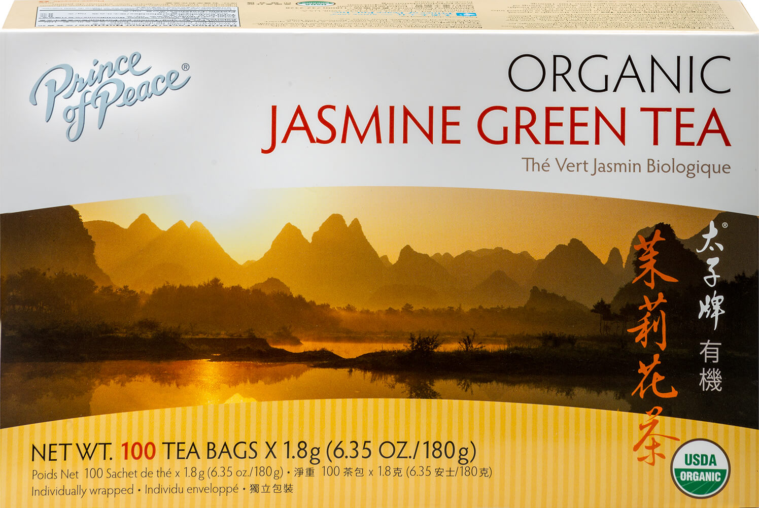 Organic Jasmine Green Tea Thumbnail Alternate Bottle View
