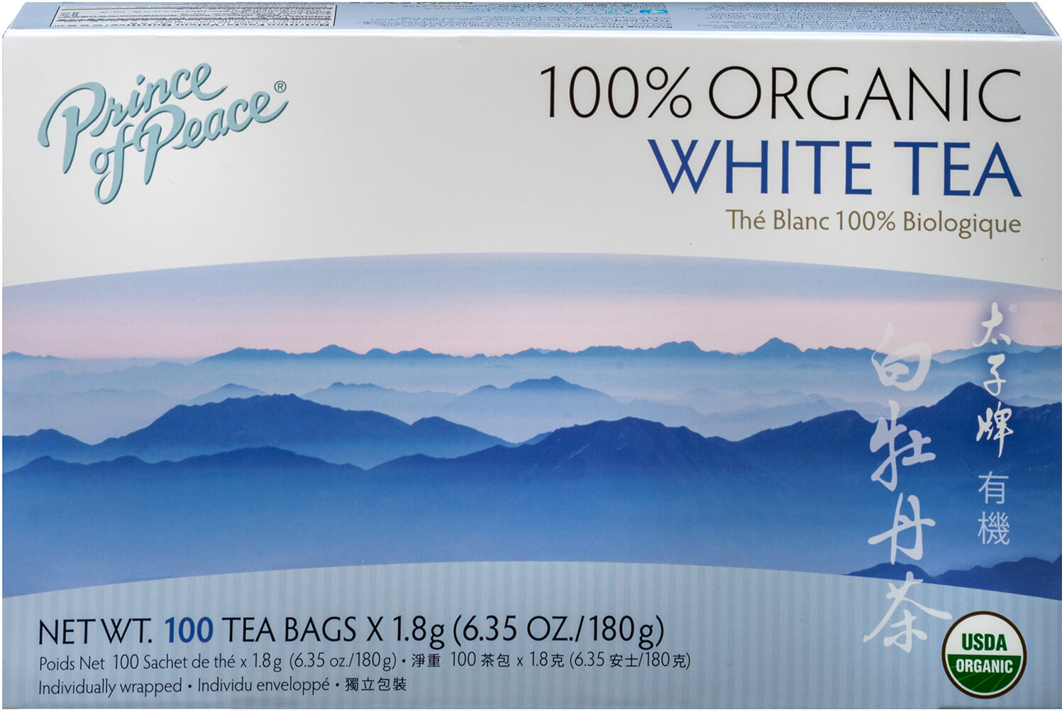 100% Organic White Tea Thumbnail Alternate Bottle View
