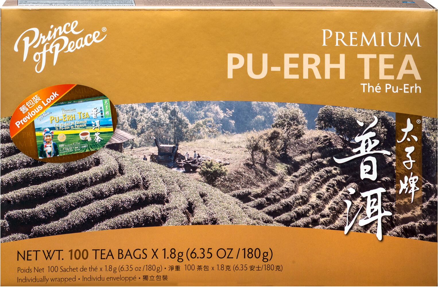 Premium Pu-Erh Tea Thumbnail Alternate Bottle View