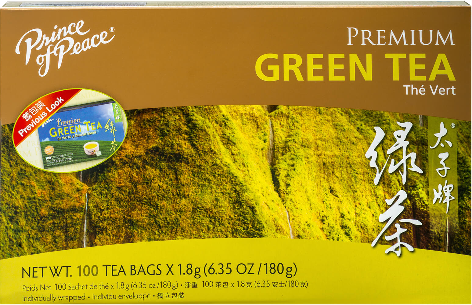 Premium Green Tea Thumbnail Alternate Bottle View