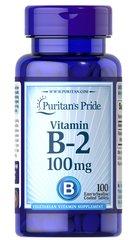 Vitamin B-2 (Riboflavin) 100 mg