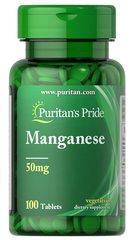 Manganese 50 mg
