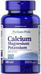 Calcium Magnesium and Potassium