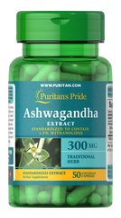 Ashwagandha Standardized Extract 300 mg