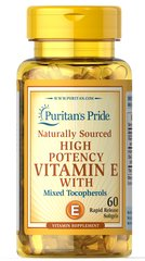 Vitamin E Complex High Gamma Natural