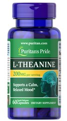 L-Theanine 200 mg per serving