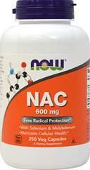 NAC N-Acetyl Cysteine 600mg