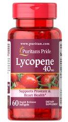 Lycopene 40 mg