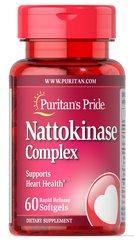 Nattokinase 100 mg Complex