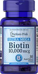 Biotin 10,000 mcg Trial Size