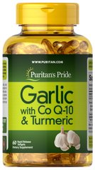 Garlic with CoQ-10 & Turmeric
