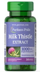 Milk Thistle Extract 1,000mg Trial Size