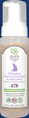 Waterless Foaming No Rinse Cat Shampoo