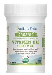 Organic Vitamin B-12 1,000 mcg