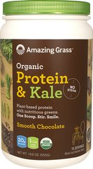 Organic Protein & Kale Powder Smooth Chocolate