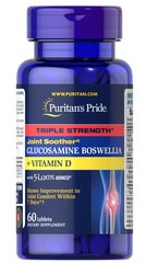 Triple Strength Joint Soother® Glucosamine Boswellia + Vitamin D