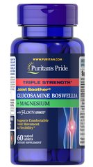Triple Strength Joint Soother® Glucosamine Boswellia + Magnesium