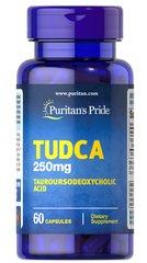 TUDCA 250mg
