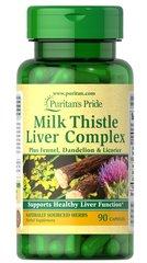Milk Thistle Liver Complex