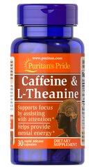 Caffeine & L-Theanine