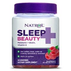 Sleep + Beauty Gummies
