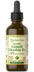 Liquid Vitamin D