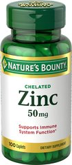 Nature's Bounty® Zinc 50MG