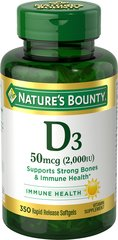 Nature's Bounty® Vitamin D Value Size